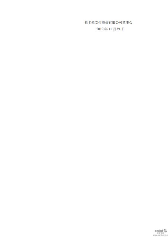 """「上分下分客户」新官上任三把火!英国新当选首相约翰逊即将任命""""脱欧""""团队"""