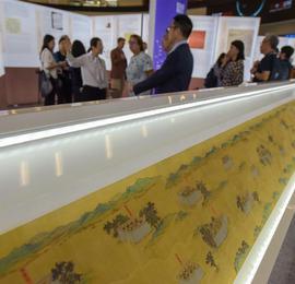 跨越千年的中国导航展走进联合国