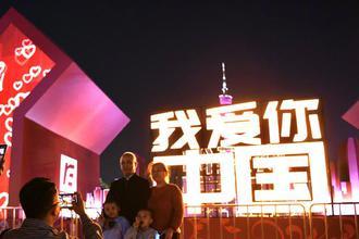 广州国际灯光节最新组图来了