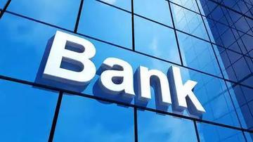 企业银行账户许可告别历史舞台