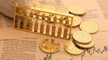 国务院修改外资险企和外资银行管理条例
