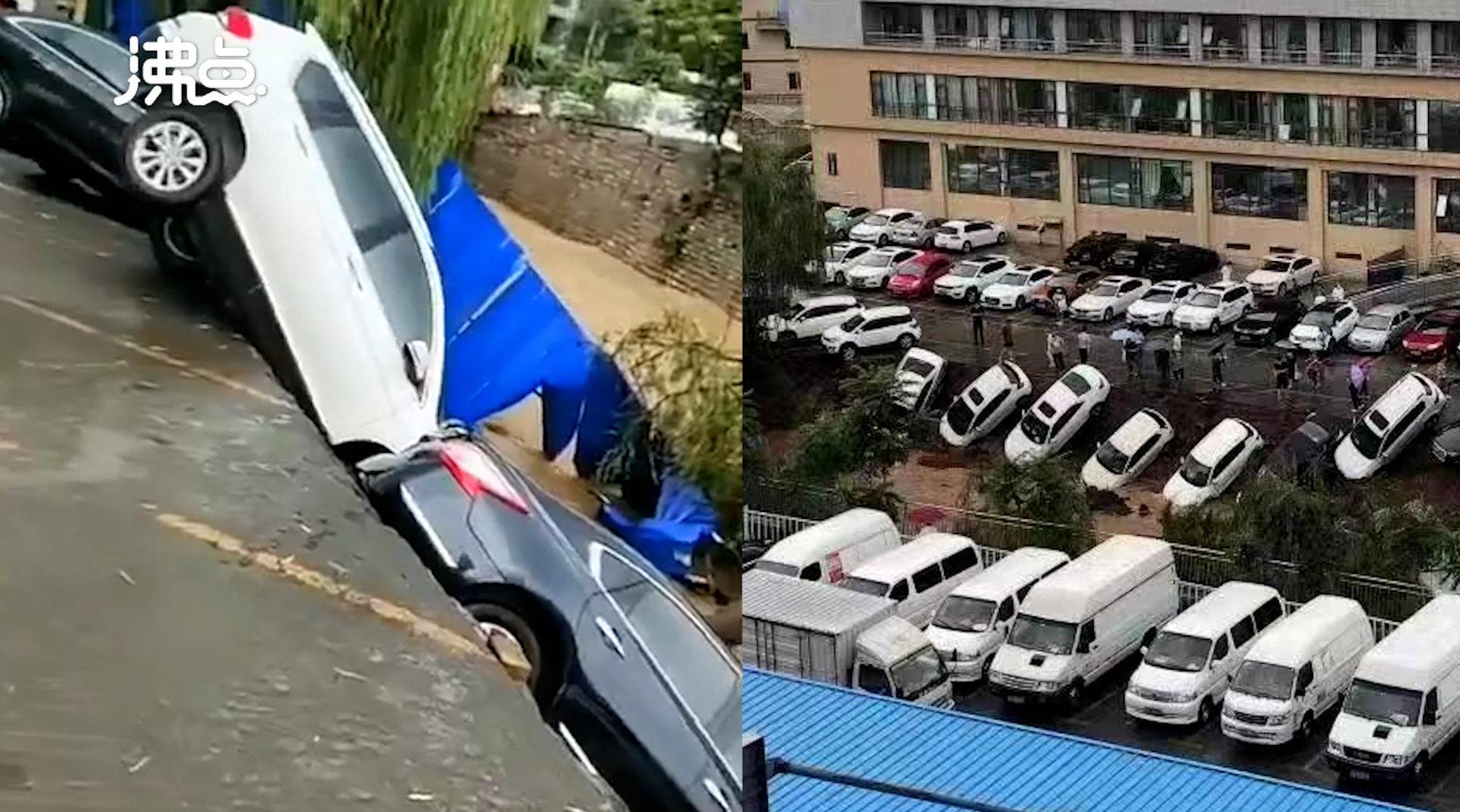济南大雨多台小车险坠河
