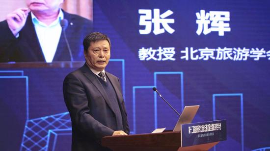 北京旅游学会副会长 张辉