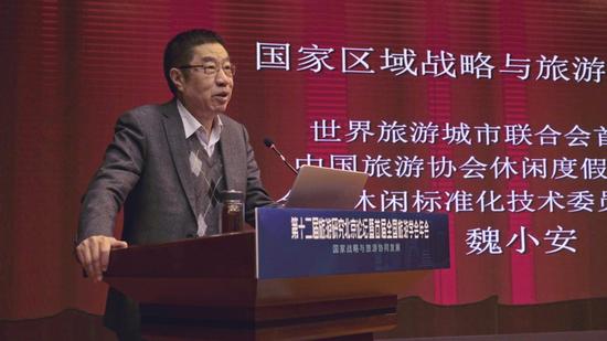 北京旅游学会顾问 魏小安