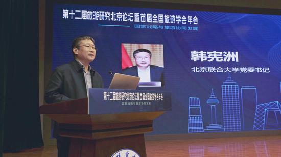 北京联合大学党委书记 韩宪洲