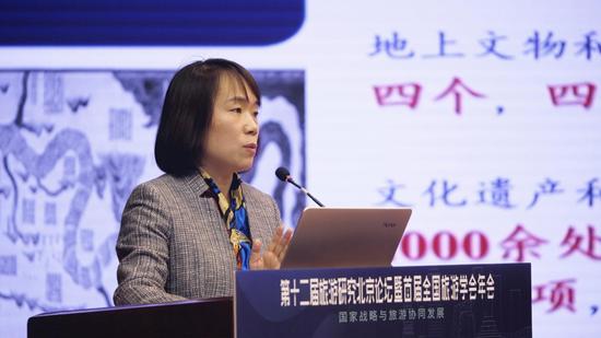 中国社会科学院旅游研究中心主任 宋瑞