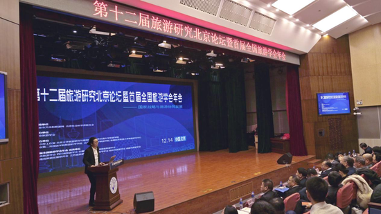 主题演讲主持人 北京旅游学会理事 孙小荣