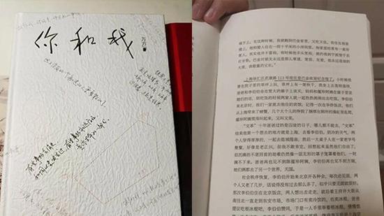 网友解密肖战视频 原来他去了万芳书中的地方