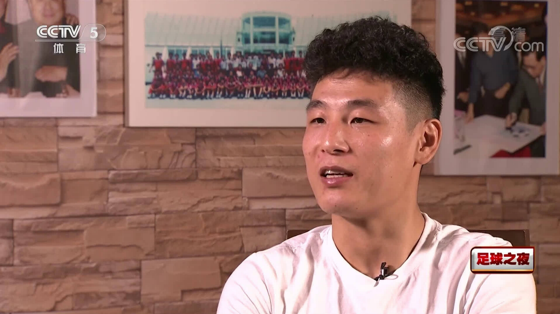 武磊说有信心进世界杯