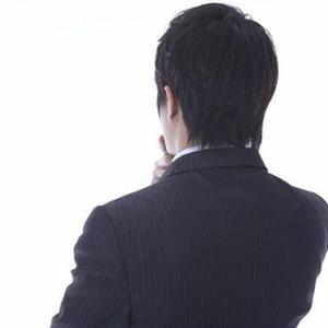 上市公司董事长与4名女董事有特殊关系 真相?