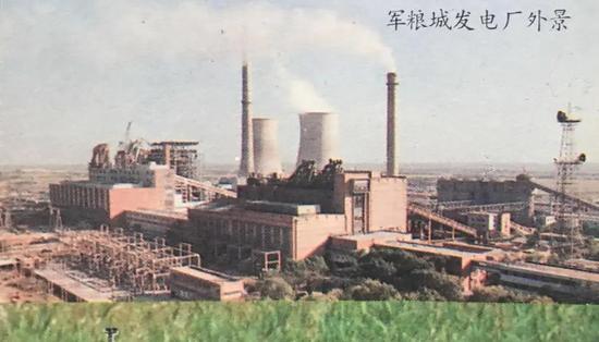 軍糧城電廠三期擴建工程