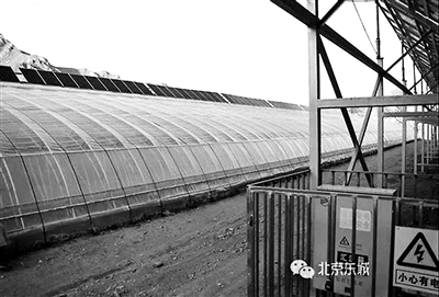 东城区对口帮扶援建张家口崇礼区光伏电站项目