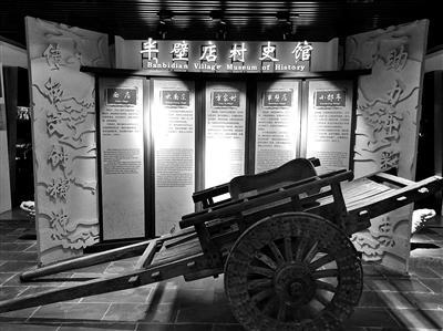 朝阳区高碑店乡半壁店村史馆里有370件展品,其中包括100件文物