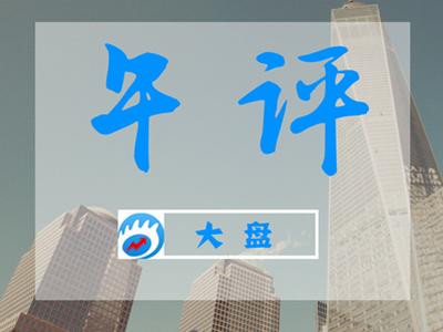 午评:恒指大涨1.35%站上27000点 香港本地股集体上涨