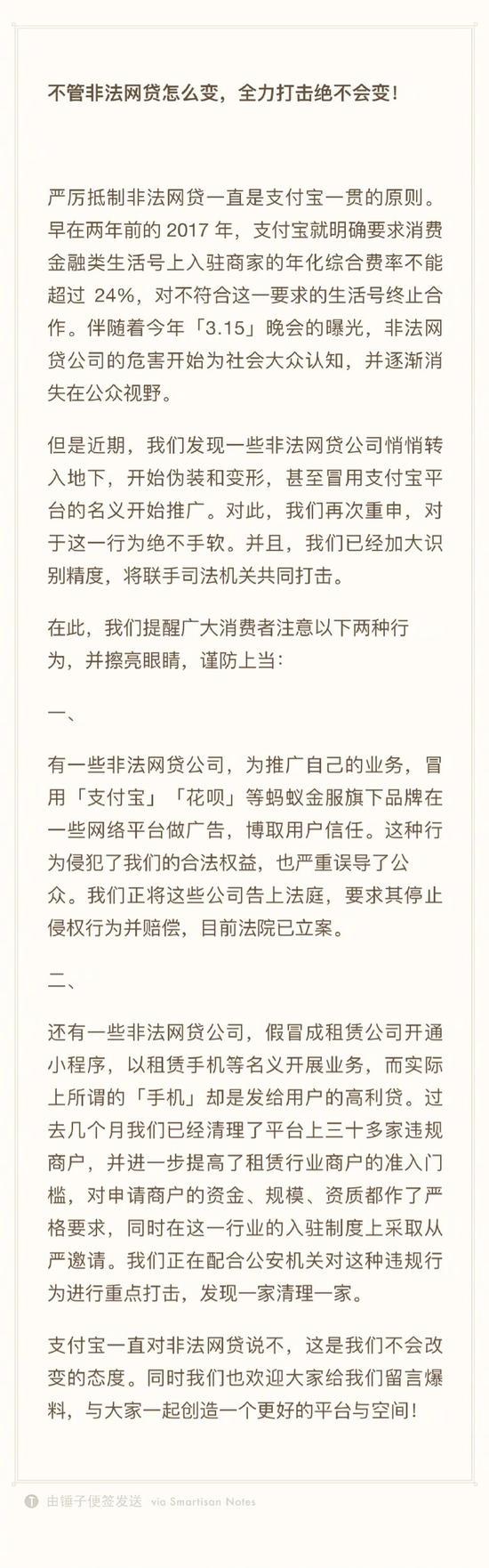 春秋娱乐平台骗人|珍宝岛方同华:中医药创新永不止步 最