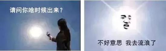 """江浙沪""""种太阳""""时都发生了啥?"""