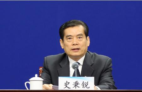 书记被曝掌掴秘书长后续:济源市委书记张战伟被免职图片