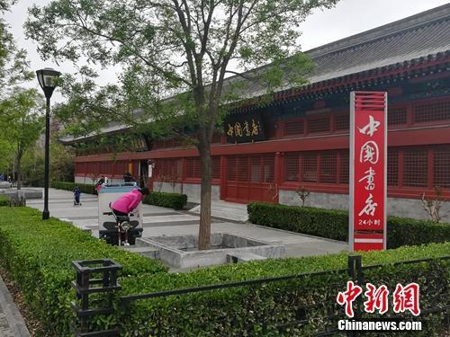 资料图:中国书店雁翅楼店外景。上官云 摄