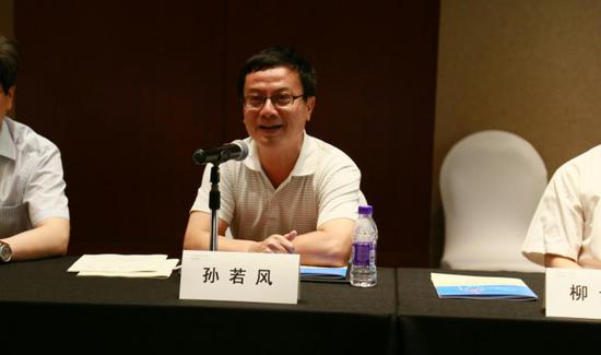 文化和旅游部文化科技司司长孙若风致辞