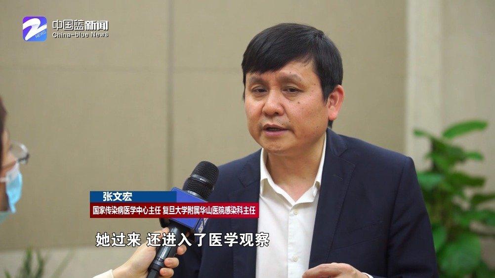 张文宏分析温州疫情