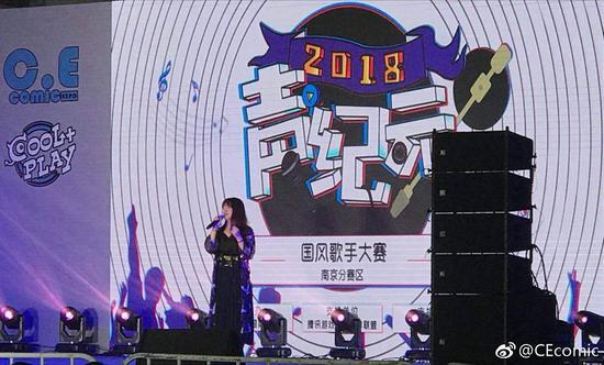 CE x 酷玩完美闭幕,南京暑假却刚刚开始
