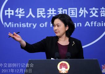 台抗议日本地图标注 中方:台湾不是中国的一个省吗