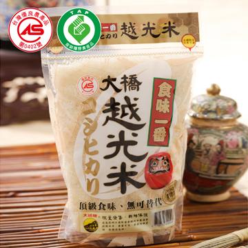 JA全农与阿里巴巴合作在中国网上销售越光米