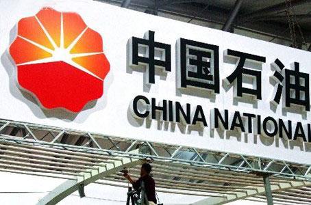 真钱二八杠|中国石油续居全球第3大石油企业
