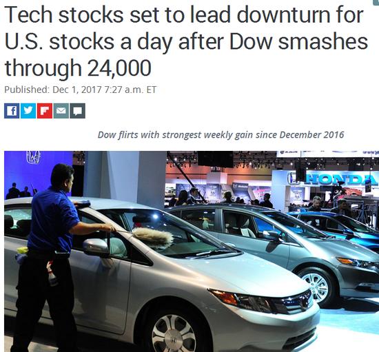盘前:美国股指期货小幅下跌 科技股承压