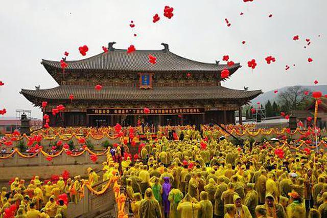 近年来,高平当地连续举办海峡两岸神农炎帝农耕文化节,来自海内外数以万计的人们来到这里祭祀神农炎帝,成为传承中华民族传统信仰的重要平台。