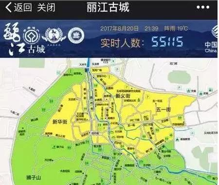 近日,丽江古城最高实时人数达到55115人,恢复了昔日游人如织的繁华景象。
