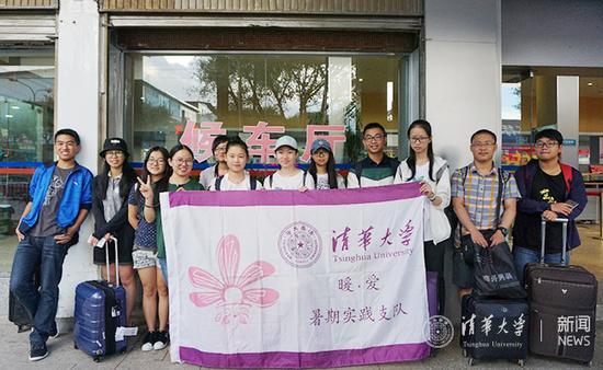 同学们抵达临沧客运站合照。