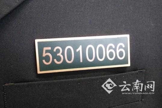 8位数字组成的胸号有利于市民监督