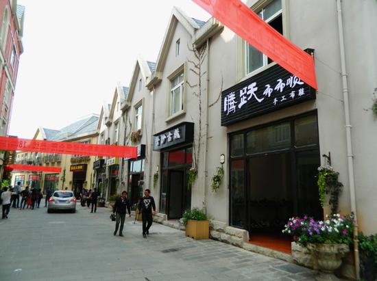传统文化产业展示一条街