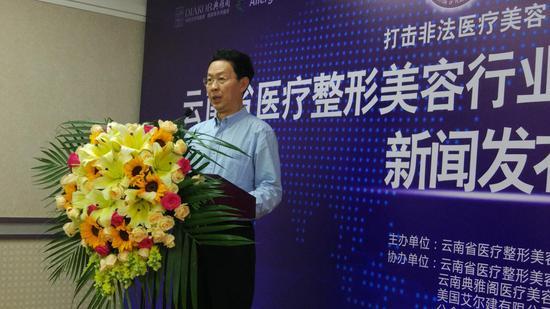 云南省医疗整形美容协会会长刘流教授