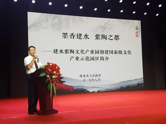 县委宣传部部长杨为文作项目推介