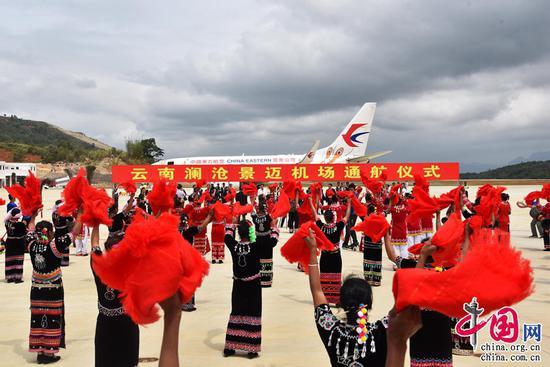 5月26日,普洱澜沧景迈机场正式通航