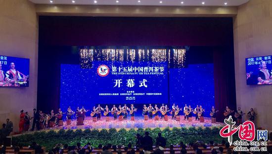 中国普洱茶节成功举办