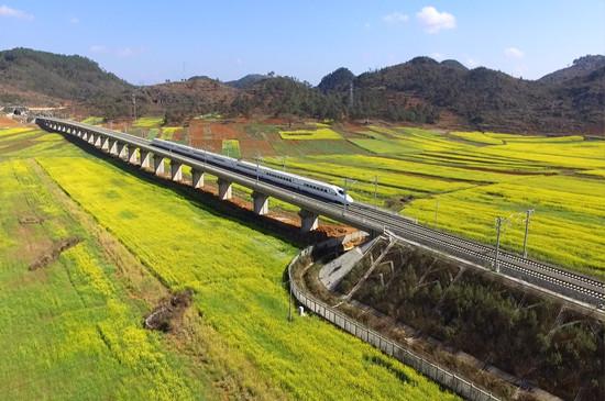 2016年12月28日 广南正式通高铁