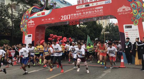 2017中缅瑞丽—木姐国际马拉松赛