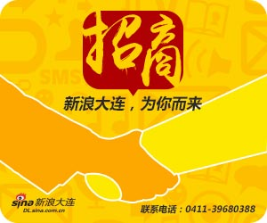//n.sinaimg.cn/dl/0f214435/20170117/XinWenZhengWenYeHuaZhongHua300X250%EF%BC%8801%EF%BC%89.jpg