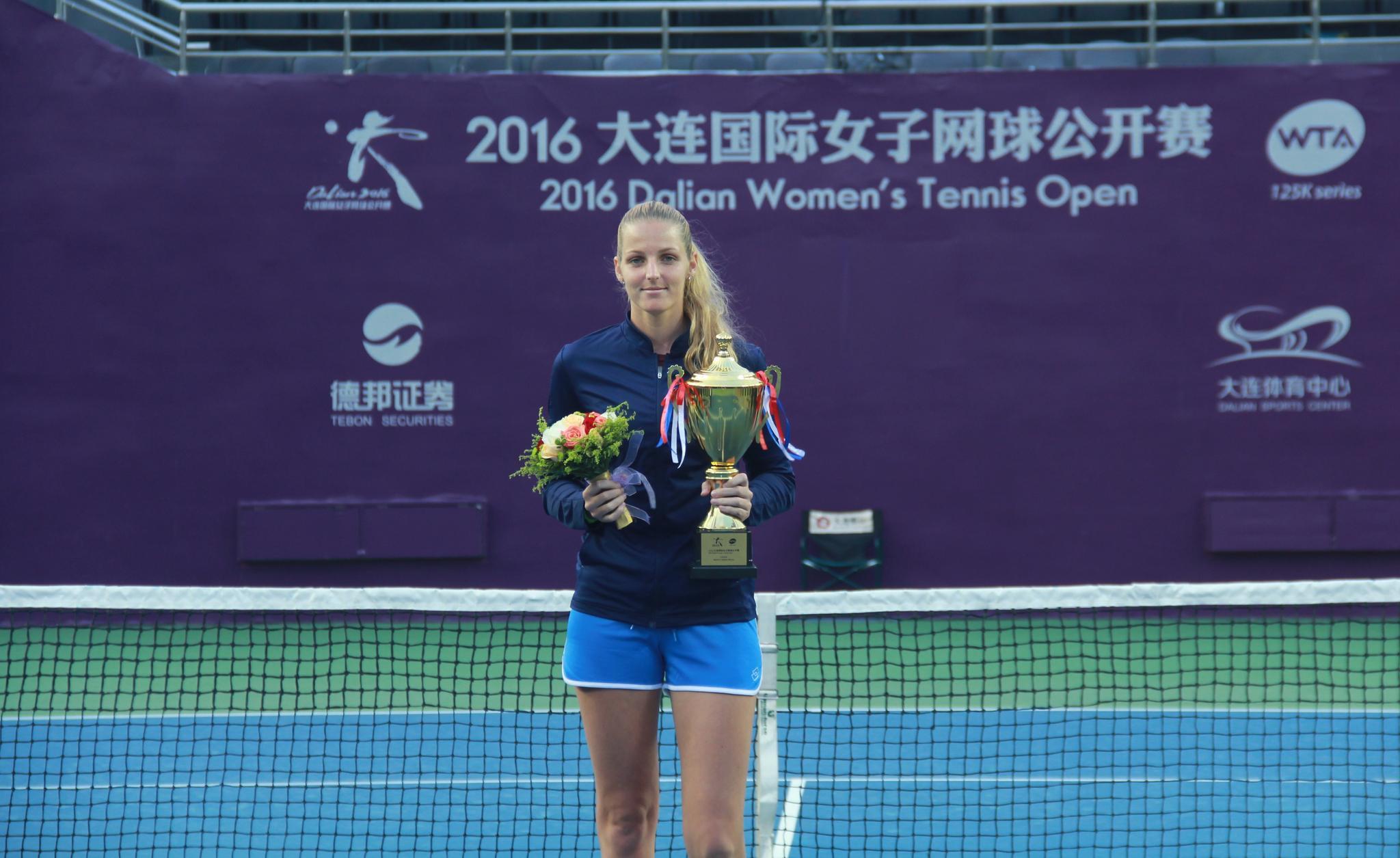 2016大连国际女子网球公开赛圆满落幕