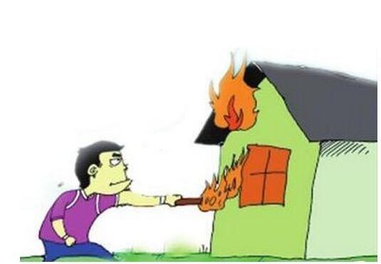 白天要钱母亲没给 夜里男子放火烧母宅