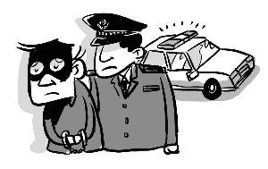 为了?#26143;?#19978;网 20岁小伙接连盗窃15起