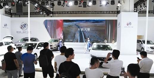 威廉希尔中文网国际车展今日开幕 宾利迈巴赫等您来看