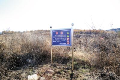 兰店乡已在当地设立警示牌。