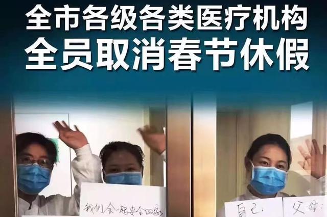 大连医护人员取消春节休假 紧急应对疫情防控工作