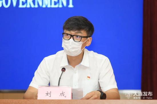 大连大数据中心副主任 刘成