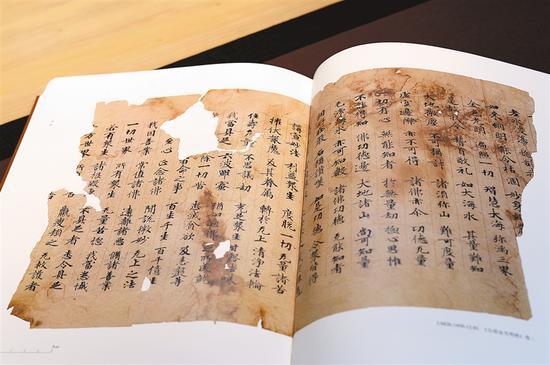 旅順博物館藏新疆出土漢文文獻首次全面公布