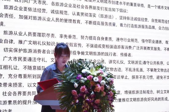 大连莫亚国际营地总经理李璐代表文旅企业宣读倡议书